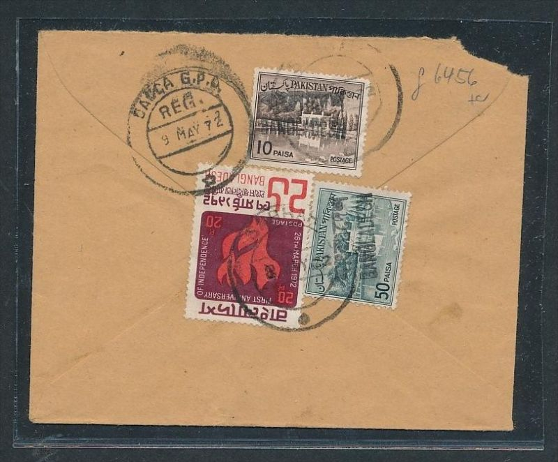 Bangladesch Brief  -netter  Beleg  ... ( g6456  ) siehe scan 1