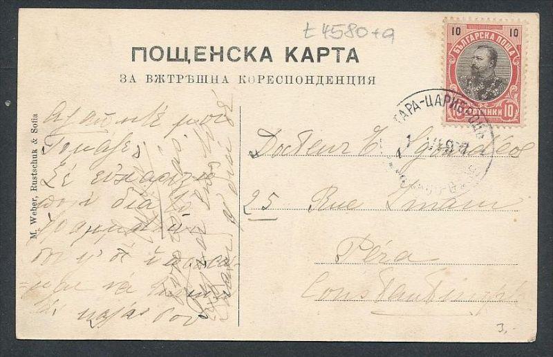 Bulgarien alte Karte..-netter Beleg  ( t4580  ) siehe scan 0