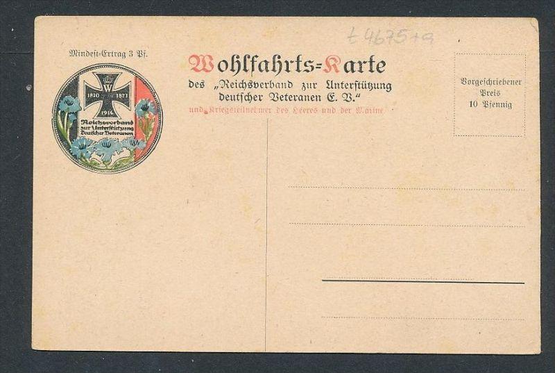 Herzog Sachsen Meiningen ...-netter Beleg  ( t4675  ) siehe scan 1