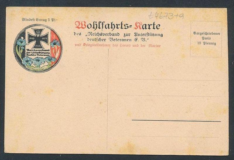 Friedrich  II....-netter Beleg  ( t4673  ) siehe scan 1