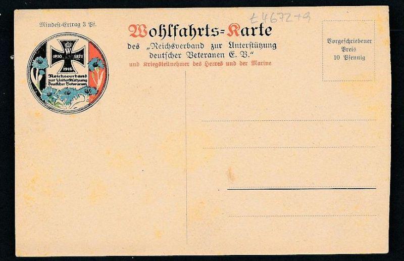 Wilhelm Ernst........-netter Beleg  ( t4672  ) siehe scan 1