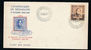 Belgien Sammler Brief -netter Beleg  ( t4530  ) siehe scan