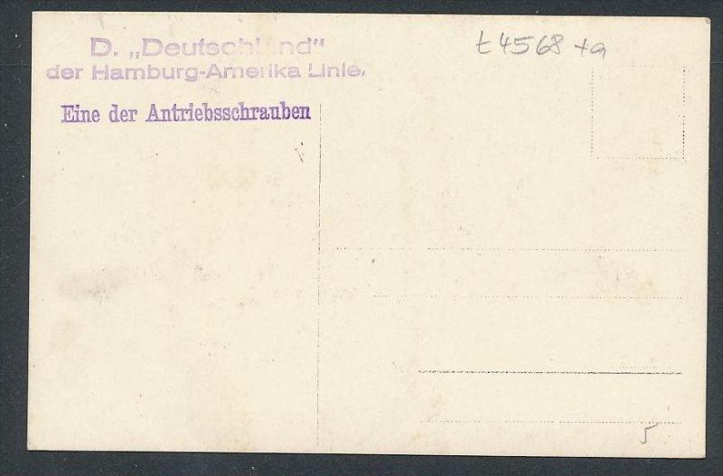 Dampfer /Schraube  - alte Karte  blanko( t4568  ) siehe scan 1