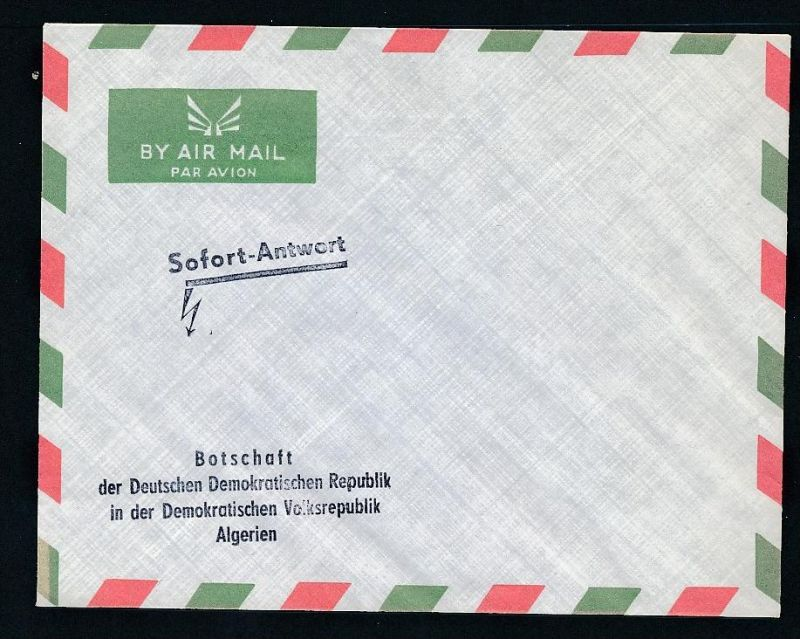 DDR- Dienst/Botschaft Algerien Beleg -HANDPOST sehr selten !! Bitte lesen..    (t4794 ) siehe Bild !