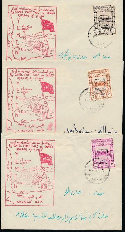 Jemen Lot 3 interr. Belege . (ze5879 ) siehe Bild !