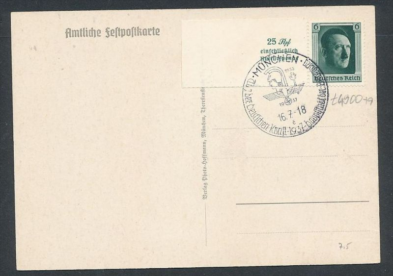 D.-Reich - Prpaganda -D.Kunst  -Karte ( t4900 ) siehe scan 1