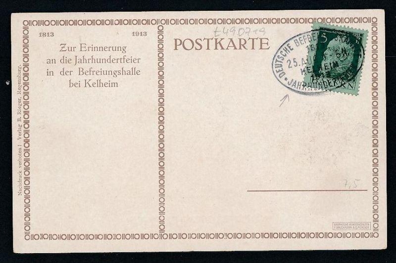 Bayern -Stempel nette Karte   ( t4907 ) siehe scan 1