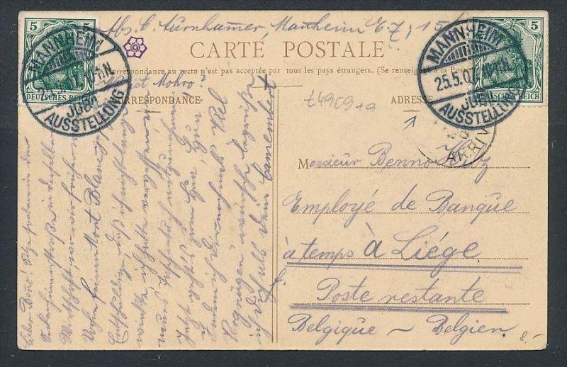 Mannheim Austellung 1907  nette Karte   ( t4909 ) siehe scan 0