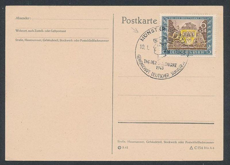 D.-Reich - 828 FDC /Stempel !! -Karte ( t4874 ) siehe scan