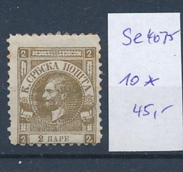 Serbien Nr.  10  * ( se4075 ) siehe scan 0