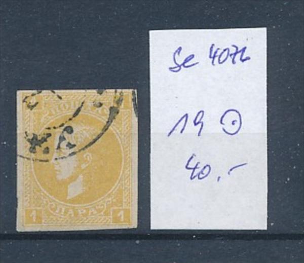 Serbien Nr.  19  o ( se4076 ) siehe scan 0