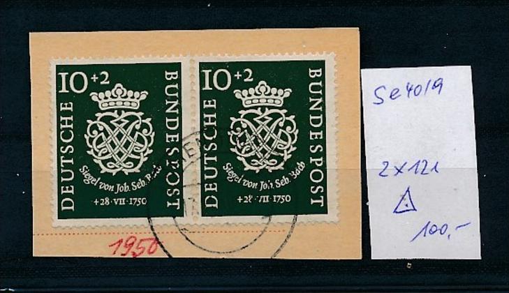 BRD Nr. 2x121   o-Briefstück  ( t4019 ) siehe scan 0