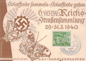 D.-Reich  -Propaganda - Karte -   Stempel-Beleg (ka 613    ) siehe Bild !