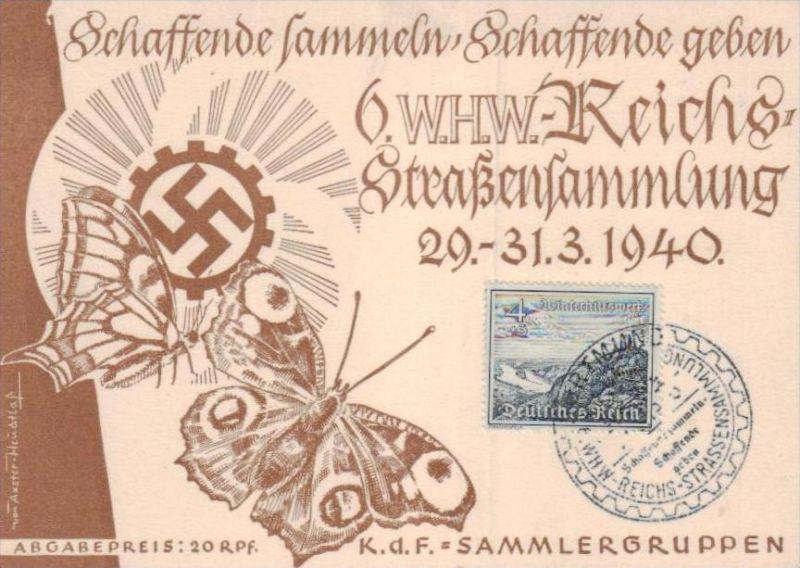 D.-Reich  -Propaganda - Karte -   Stempel-Beleg (ka 607    ) siehe Bild !