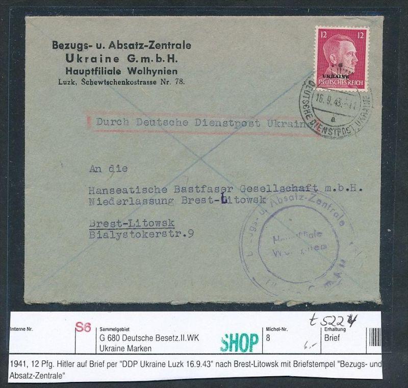 Dienstpost Ukraine    Beleg   ( t5224 ) siehe scan