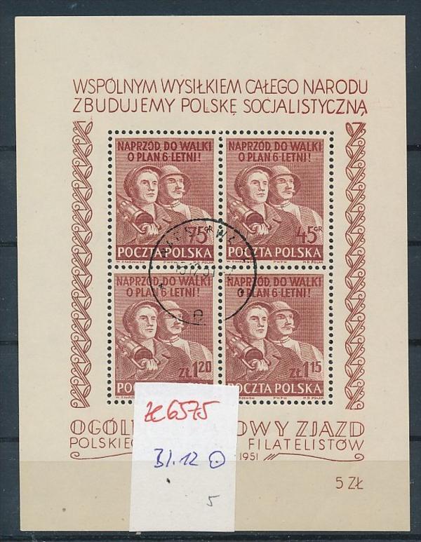Polen Block 12 o   (ze6575   ) siehe Bild !