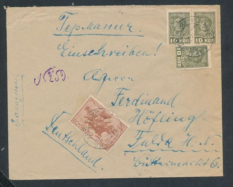 R.-Brief  UDSSR  -netter Beleg....   ( ze6390  )-siehe scan !!