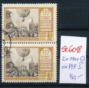 UDSSR Nr. 2x 1901 -1x PLF I  o   ( se6018 ) siehe Bild !