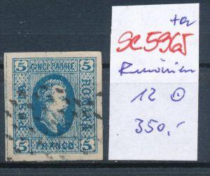 Rumänien  Nr. 12 o   ( se5965 ) siehe Bild !