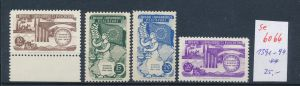 Türkei  Nr. 1391-4    ** (se 6066  )  siehe Bild