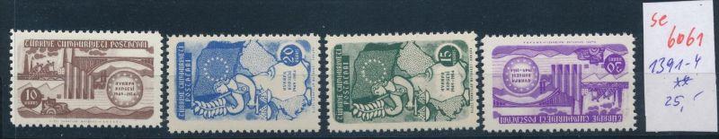 Türkei  Nr. 1391-4    ** (se 6061  )  siehe Bild