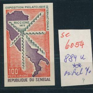 Senegal  Nr. 884  U    ** (se 6054  )  siehe Bild