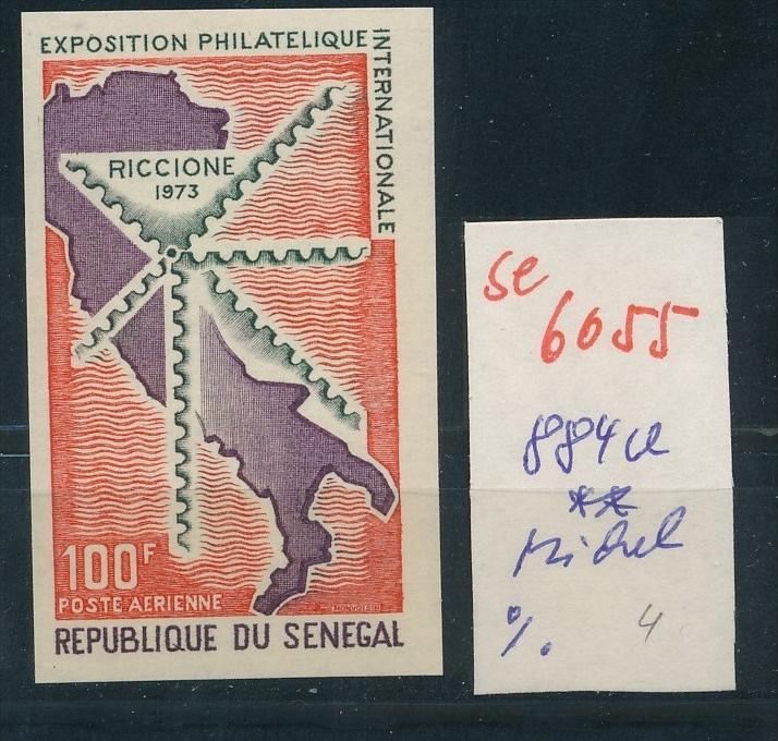 Senegal  Nr. 884  U    ** (se 6055  )  siehe Bild