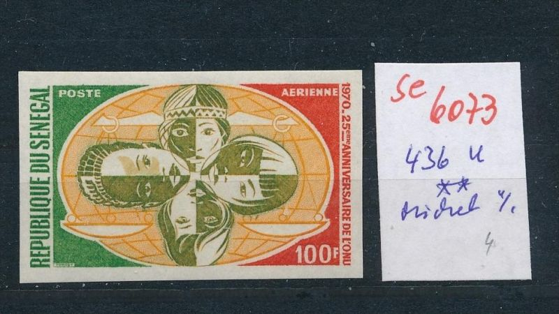 Senegal Nr. 436  U      ** (se 6073  )  siehe Bild