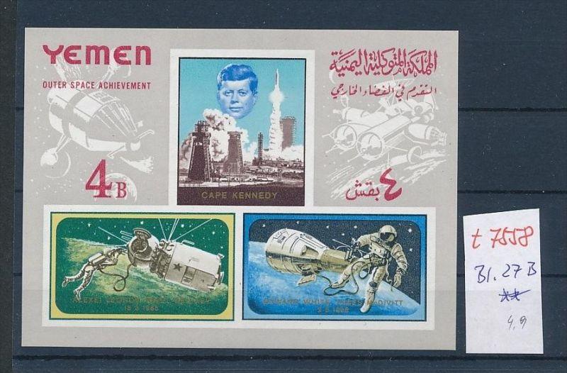 Jemen Block  27 B   **   (t7558   )  siehe scan