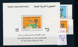 Jemen Block 1813+14 + Block    **   (t7561   )  siehe scan