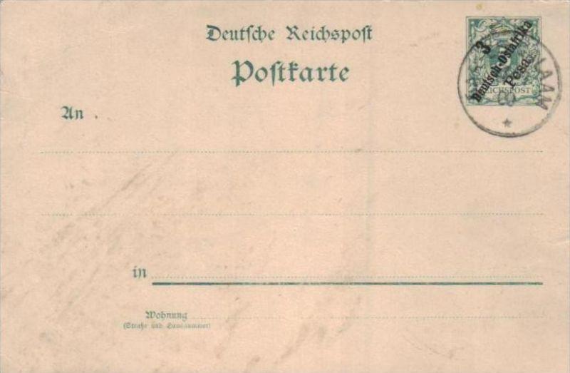 DOA   -  Ganzsache   (ka 1296 ) siehe scan !