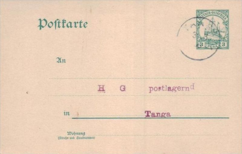 DOA   -  Ganzsache   (ka 1291 ) siehe scan !