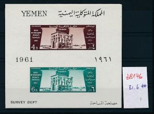 Jemen Block  6  **  (t8146 ) siehe scan !