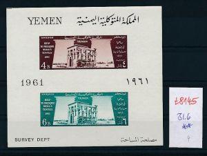 Jemen Block  6  **  (t8145 ) siehe scan !