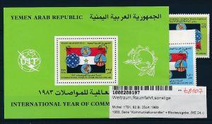 Jemen Block  92 + Satz   **  (t8107 ) siehe scan !