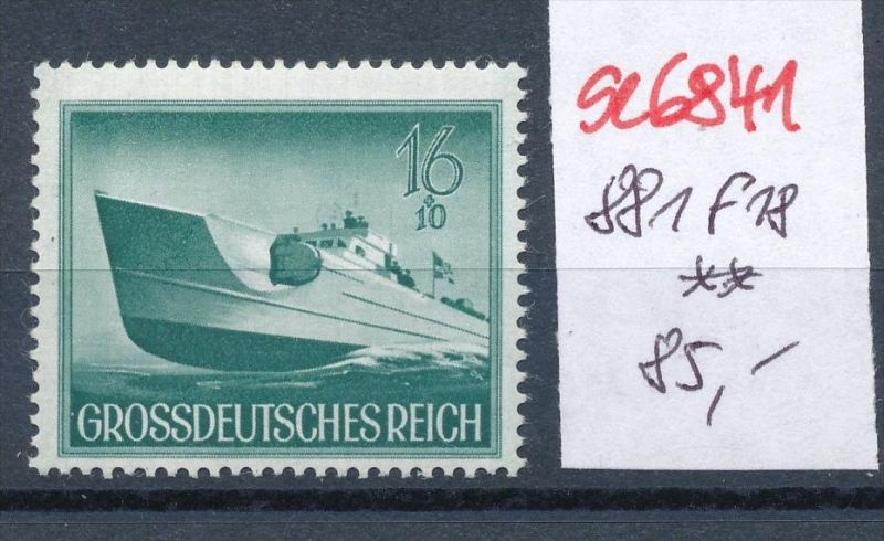 D.-Reich Nr. 881 f 18 **  (se6841 ) siehe scan !