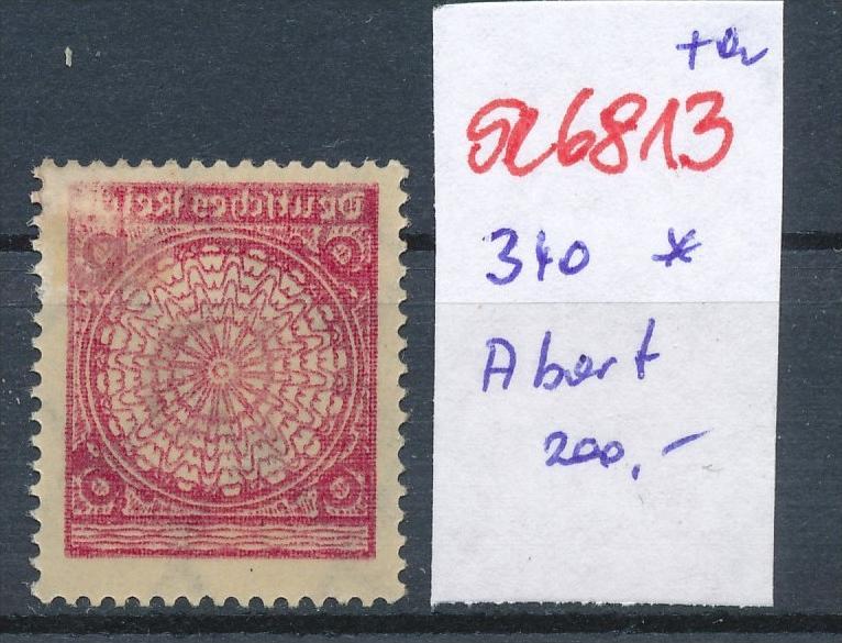 D.-Reich Nr. 340 inter. Abart   * (se6813 ) siehe scan !