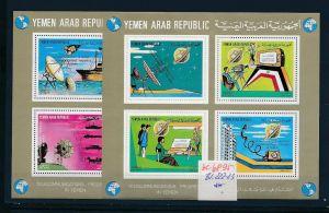 Jemen Block 222-23    **(ze6895 ) siehe scan !