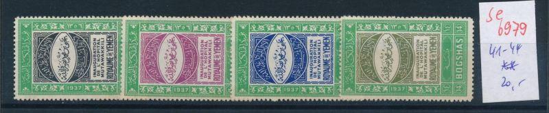 Jemen Nr. 41-44  **  (se6979 ) Zonen Nr. 108-10     o    (se6921   ) siehe scan !