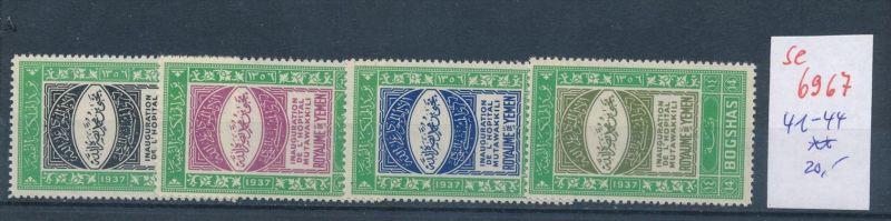 Jemen Nr. 41-44  **  (se6967 ) Zonen Nr. 108-10     o    (se6921   ) siehe scan !