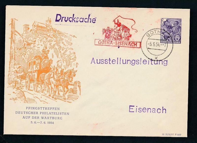 DDR  seltene PP-Ganzsache -aus altem Händlerlager  ( t8543  ) siehe scan !