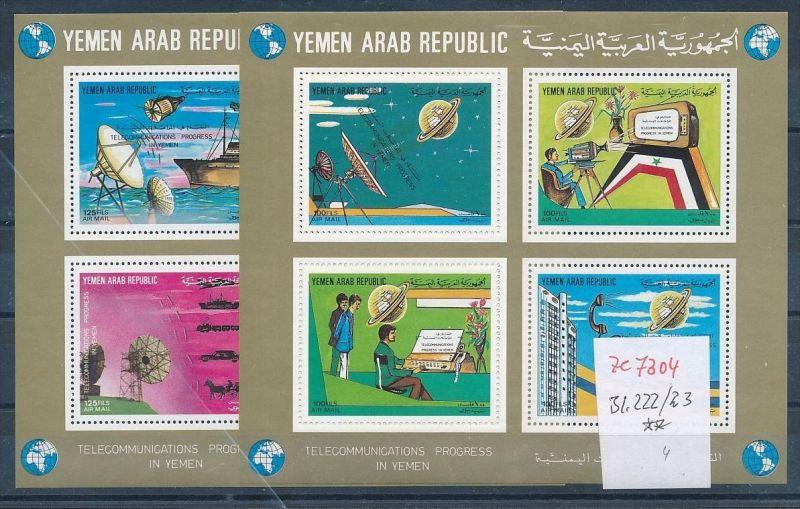 Jemen Block  222-23   **    ( ze7304  ) siehe scan !