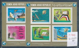 Jemen Block  222-23   **    ( ze7303  ) siehe scan !