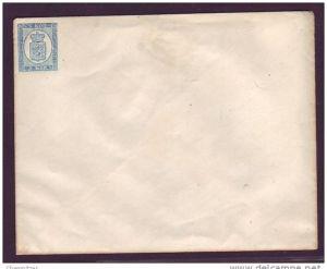Finnland Ganzsache U8Bb mit Wasserzeichen,gestreiftes Papier RRR  ( z8200 ) siehe scan