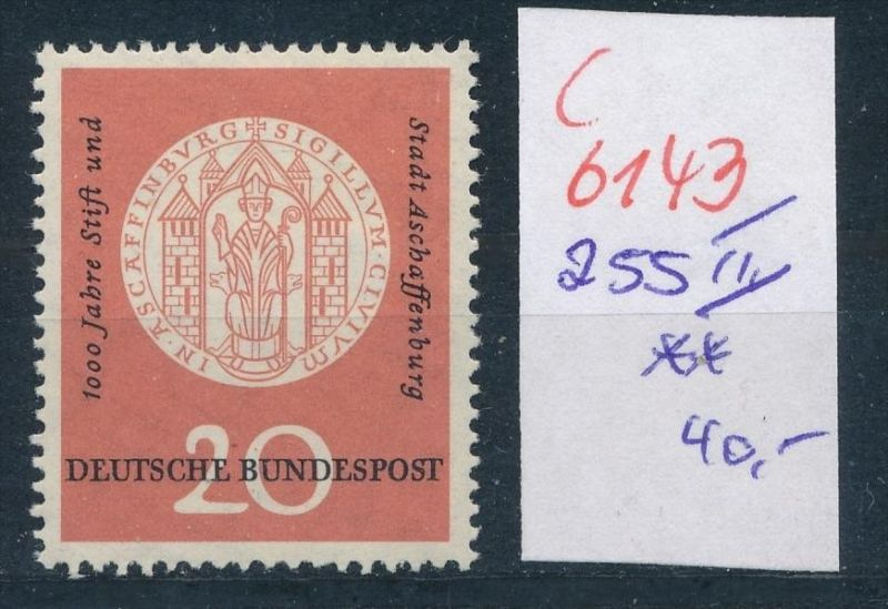 BRD  Nr.  255  II **  (c  6143 ) -siehe Bild