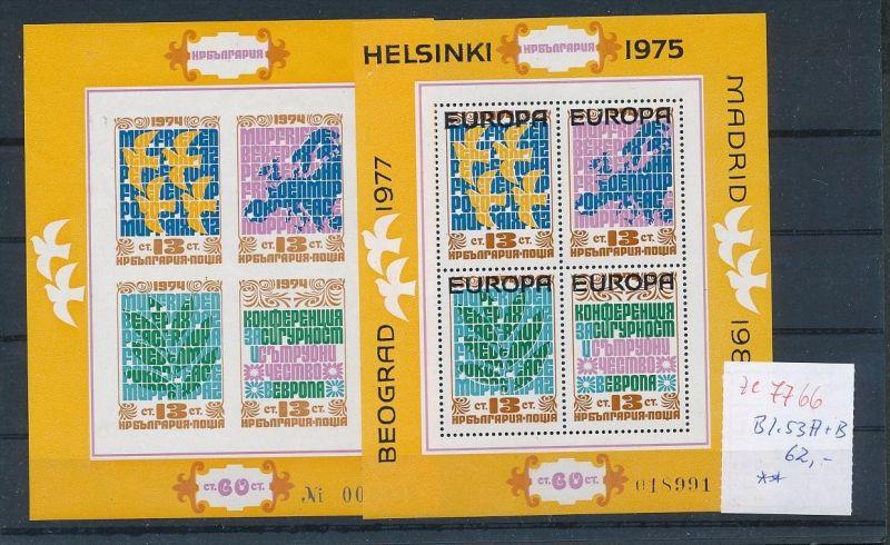Bulgarien   Block  53 A+B  **  .(ze7766  ) siehe scan