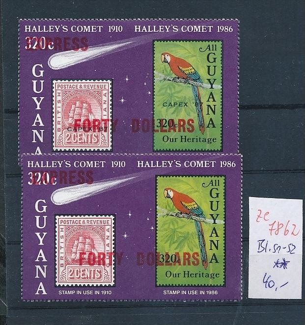 Guyana   Block  51-52 **...( ze7862   ) siehe scan