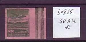 Tschechen Nr. 303 U  *  ?  (b4365 ) siehe scan