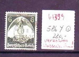 D.-Reich 586 Y o verkehrtes Wasserzeichen !  (b4399 ) siehe Bild