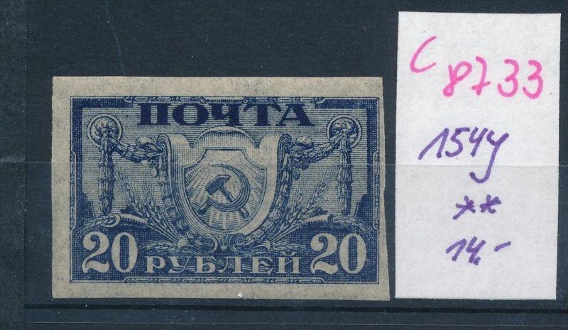 Russland  Nr. 154 y  **  (c8733  ) siehe scan